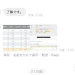 PPCアフィリエイトコンサル生が月に20万円の副収入を手に入れました【Benさん30代男性】
